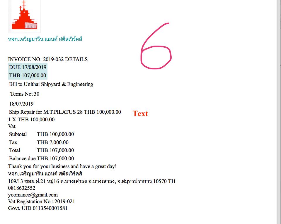 Screenshot 2019-07-18 13.53.09.png